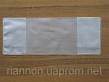Обложка для трудовой книжка(медицинской)(215*150мм), фото 6