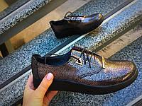 Туфли на низком ходу Roberto натуральная кожа с лазерным напылением