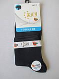 Однотонные мужские носки модал., фото 2