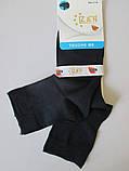 Однотонные мужские носки модал., фото 4
