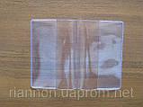 Обложка для зачетки (308*113мм), фото 4