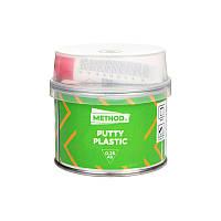 """Полиэфирная шпатлевка для пластика PUTTY PLASTIC """"METHOD"""" 0.4 кг."""
