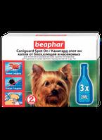 Beaphar Caniguard Spot On 3 пипетки-капли от блох и клещей для щенков и собак мелких пород (2 - 7 кг) (13203)