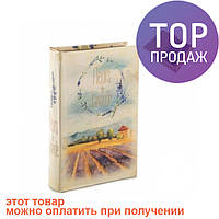 Книга сейф Поле Лаванды 26 см / Книга тайник
