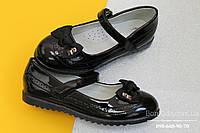 Синие школьные туфли на девочку Том.м р.32,34,37