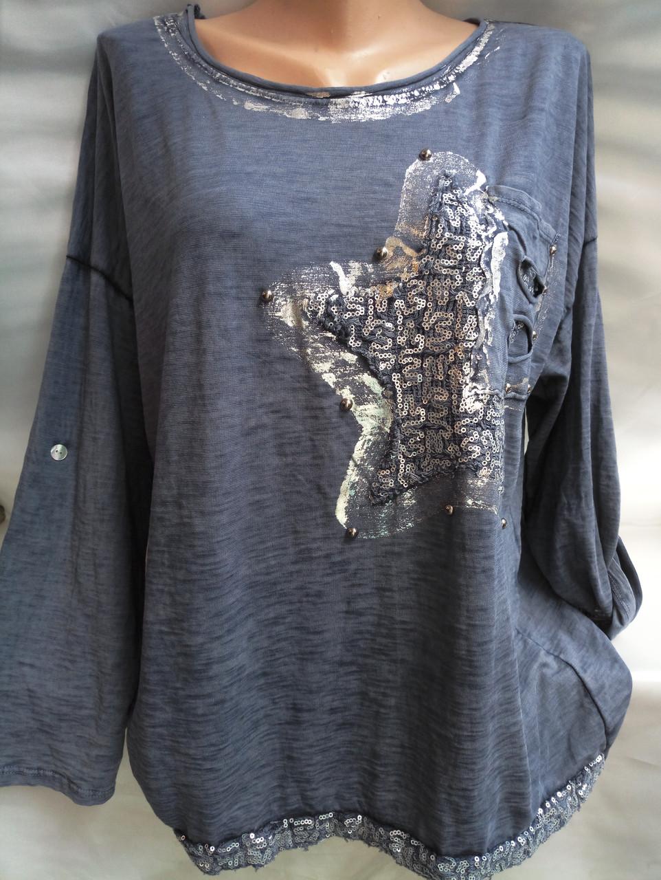 Блуза со звездой женская батальная, фото 1