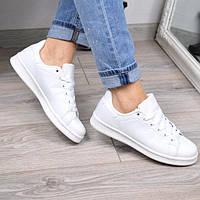 Кроссовки женские под Stan Smith белые 3527 41 размер, спортивная обувь, фото 1