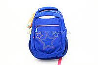 Рюкзак школьный «Yes» T-23 552646