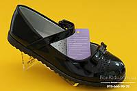 Туфли лаковые на девочку  для школы Том.м р.34,35,36,37