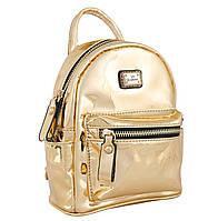 Молодежная сумка рюкзак yes weekend mirorr gold (553188)