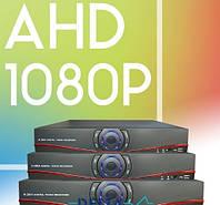 Видеорегистратор стационарный AHD 6904 (4 канала) d