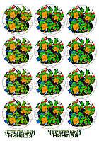 Вафельная картинка Ниндзя-черепашки