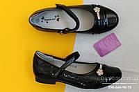 Туфли на девочку школьная детская обувь тм Том.м р.32,33,34,35,36