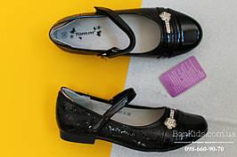 Туфли на девочку школьная детская обувь тм Том.м р.32,34,35,36