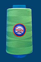 Super 080