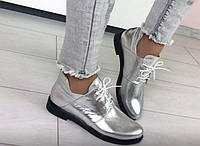 Туфли серебристые на шнурках, кожа натуральная