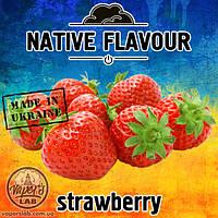 Жидкость Native Flavour Strawberry со вкусом клубники для  электронных сигарет   30, 100 мл