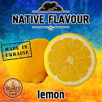 Жидкость Native Flavour Lemon со вкусом лимона для электронных сигарет   30, 100 мл