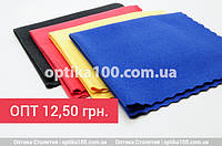 Салфетка из микрофибры для оптики, очков, телефонов, смартфонов