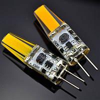 LED лампа BIOM G4 3,5W 12V 3000К силикон COB