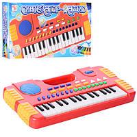 Игрушка синтезатор с FM-радио Maxland Ltd 984-А