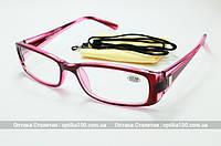 Небольшие очки для зрения с диоптриями (+)