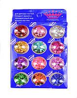Набор Конфетти (Камифубуки) 12 в 1 Master Professional (MP-308-Mix) Микс цветов