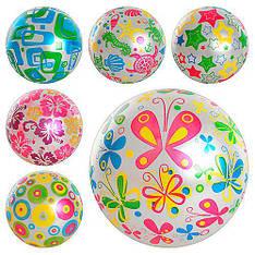 Мяч детский MS 0246  9 дюймов