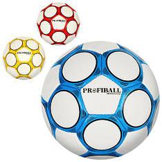 Мяч футбольный 2500-11ABC  размер 5, ПУ, 1,5мм, 4 слоя, 32 панели, 410-430г, 3 цвета