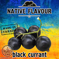 Жидкость  Native Flavour Black currant  со вкусом смородины для электронных сигарет  30, 100 мл