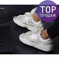 Женские кроссовки Puma x Fenty by Rihanna bow, атласные, белые / кроссовки женские Пума фенти бай Рианна боу