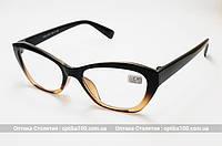 Очки для зрения с диоптриями (+) РМЦ 62-64