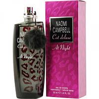 Женская туалетная вода Naomi Campbell Cat de Luxe At Night EDT 75 ml