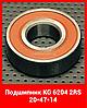 Шариковый радиальный подшипник , однорядный, 6204 2RS KG