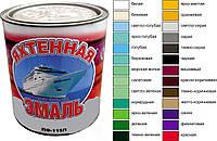 Эмаль  ПФ-115 голубая 2,8 кг.  ЯХТЕННАЯ
