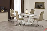 Стол раскладной VISION 160 (Halmar)