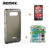 Remax Силиконовый чехол+пленка+пакет для Nokia Lumia 820