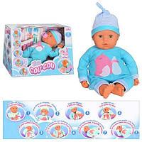 Пупс baby born интерактивный с имитацией функций младенца Falca (Испания) 45311