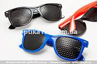 Детские очки тренажеры для глаз. До 7 лет. Перфорационные (в дырочку)