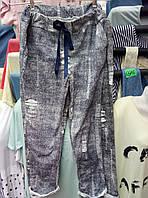 Женские молодежные качественные брюки