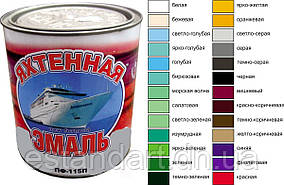 """Эмаль """"Омега"""" ПФ-115 жёлтая 0,9 кг.Яхтенная"""