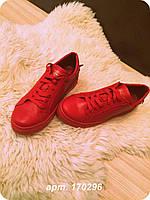 Слипоны кожаные на шнурках