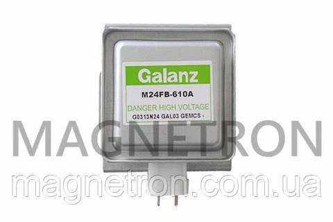 Магнетрон для СВЧ-печи Galanz 800W M24FB-610A