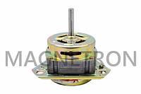 Двигатель мотор стирки для стиральной машины полуавтомат XD-150