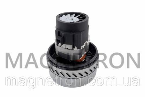 Мотор (двигатель) для моющего пылесоса THOMAS MKM7424-2 1600W 100365