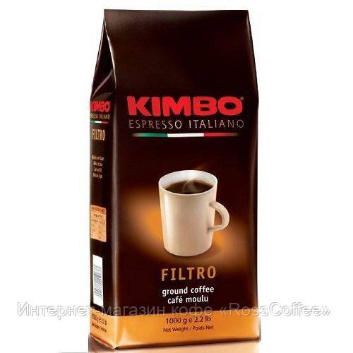 Кофе молотый Kimbo Espresso Filtro 1 кг