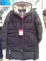 Куртка мужская зимняя качественная