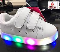 Детские белые кроссовки с Led-подсветкой Размеры 25-30