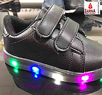 Детские чёрные кроссовки с Led-подсветкой Размеры 25-30