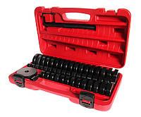 Набор оправок для выпрессовки подшипников втулок сальников 18 - 65 мм (шаг 1 мм) JTC 4856